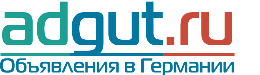 AdGut.ru - Объявления в Германии