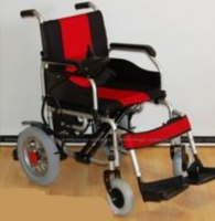 Подарю инвалидное кресло бу в Мюнхене