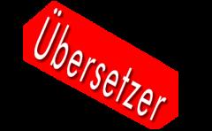 Услуги квалифицированного переводчика