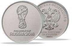 Монета предстоящего чемпионата мира по футболу в России в 2018году
