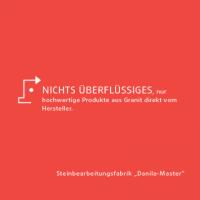 Ищу бизнес-партнера в Германии