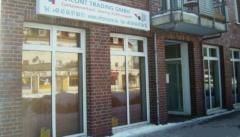 Продам действующую компанию (GmbH)