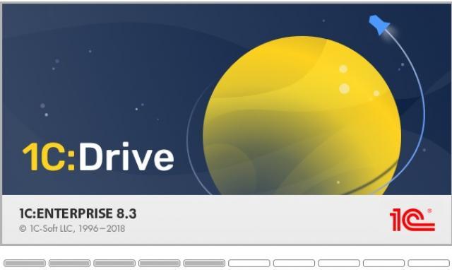 1C:Drive - программное решение для автоматизациивашегобизнеса - 1/2
