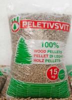 Древесные пеллеты сертифицированные