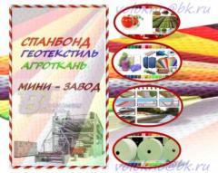 мельтблаун Спанбонд