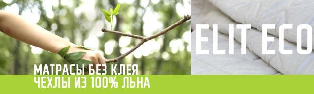 Матрасы, топперы, кровати, boxspring оптом из Беларуси от производителя - 1/1