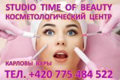 Ваш врач косметолог в  Карловых Варах