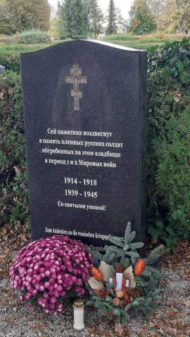 Памятники и надгробья из гранита с установкой по всей Германии и ЕС. - 1/4